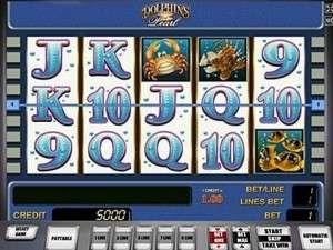 Игровые автоматы, которые располагают несколькими видами дополнительных раундов